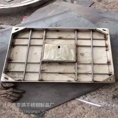 新云 厂家直供 201不锈钢井盖 窨井盖304隐形装饰井盖下水道井盖 500圆