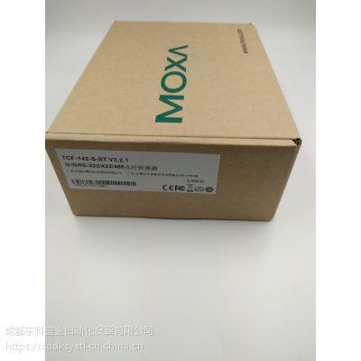 EDS-510E-3GTXSFP-T MOXA摩莎