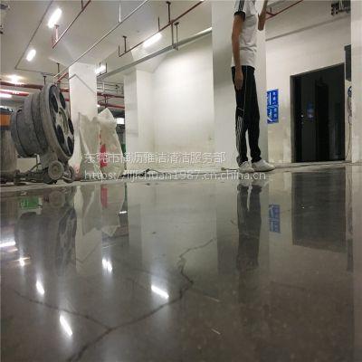 惠州惠东金刚砂起灰怎么办、博罗耐磨地坪硬化处理、质量服务持久