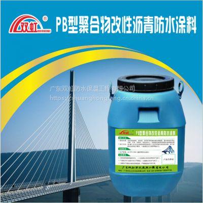 PB-1聚合物改性沥青防水涂料 市场价格