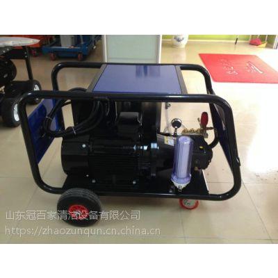 高压清洗机 管道疏通机 工业除锈高压清洗机 冷水移动式工业除锈