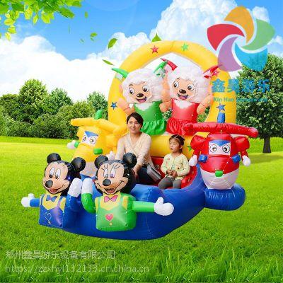 儿童双人亲子充气电瓶车广场彩灯碰碰车小孩遥控玩具车厂家直销可定制游乐场电动设备