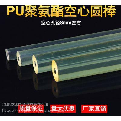 供应银川抗磨损 抗腐蚀 抗低温聚氨酯空心棒