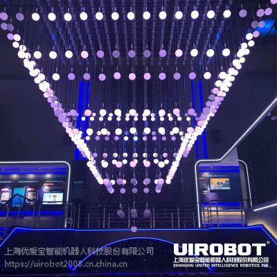 UIROBOT优爱宝浮球矩阵供应商三维浮球矩阵示意图马达阵列小球矩