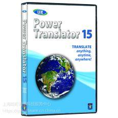 Power Translator Premium购买销售,正版软件,代理报价格