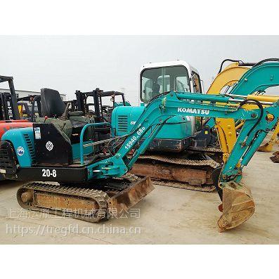 黑龙江二手20挖机微型15挖掘机进口18挖机包用