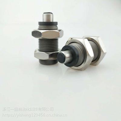 浙江一盛短款RBQC2007油压缓冲器RBQ2007