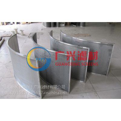 供应专业生产弧形筛板,弧形筛网,弧形压力曲筛
