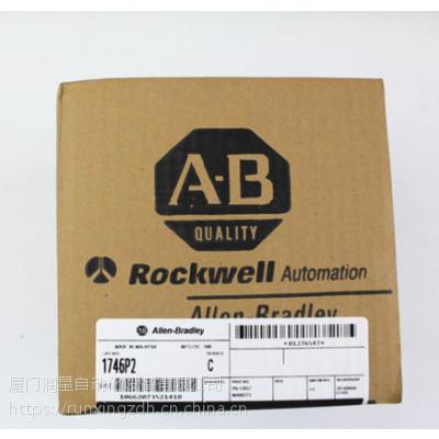 供应 AB 数字1600~1692开头系列 工控系统备件 1606XL120DR