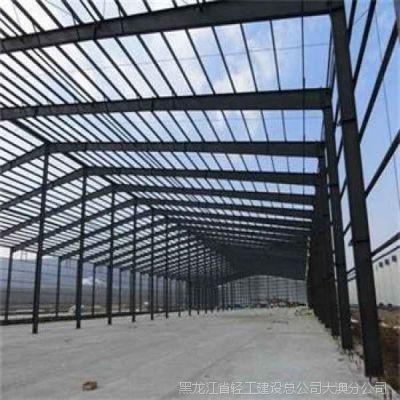 哈尔滨钢结构建筑安装工程