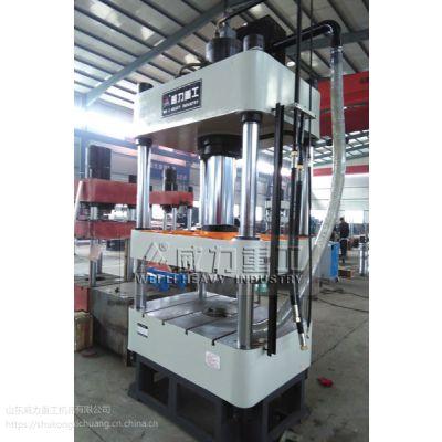 100吨拉伸液压机_200吨_315吨_400吨_500吨拉伸成型液压机厂家