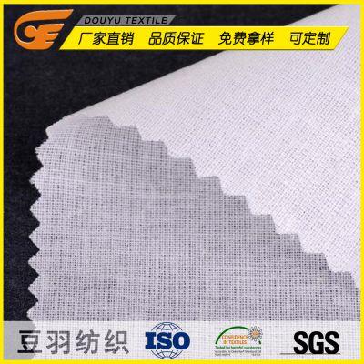 工厂直营 涤棉衬布 树脂衬 裤腰衬 现货销售 可定制