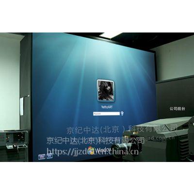 京纪中达提供大屏幕定期的巡检与维护保养服务