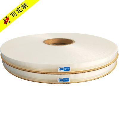 HDPE08 Bag Sealing Tape 不干胶自粘封缄胶带 乳白色双面胶带