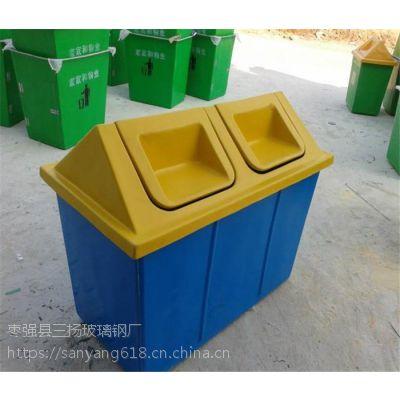 翻盖式分类垃圾桶价格A朔州翻盖式分类垃圾桶厂家