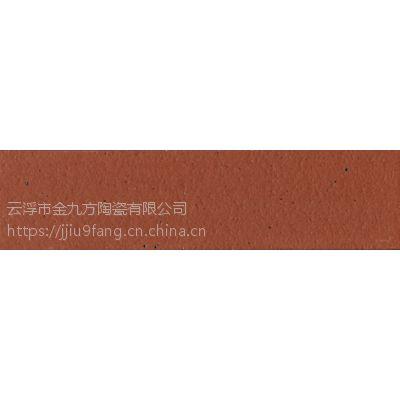 供应九方KP624R03红色平面劈开砖