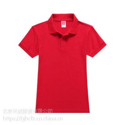 企业工衣T恤 短袖T恤定制 T恤定做 翻领T恤 环诚制衣