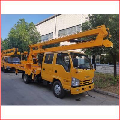 山东带起吊的16米高车在哪买