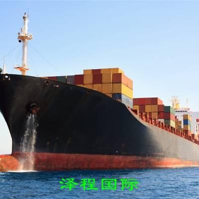 中国-新加坡海运|国际货运代理|易碎品运输|双清到门|免费包装仓储