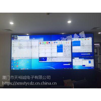 55寸液晶拼接屏 远程视频监控系统