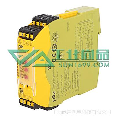 尚帛供应PILZ皮尔磁751105_PNOZ s5 C 24VDC安全继电器