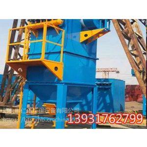 厂家直销各种规格除尘器DMC-36袋脉冲单机除尘器价格便宜