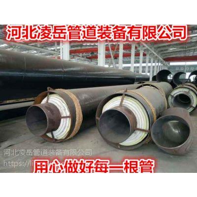 钢套钢直埋保温管厂家