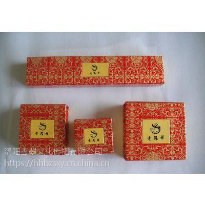 洛阳礼品盒供应商、洛阳礼品盒哪家好、洛阳礼品盒公司