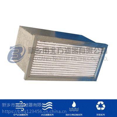 H10-H15有隔板空气过滤器 百级千级洁净工作室送风系统专用