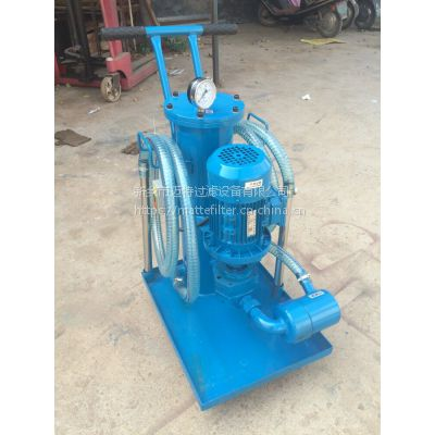 移动式液压油滤油机 LUC系列每分钟16升3μm5μm10μm20μm30μm