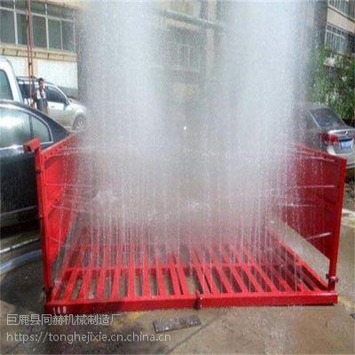 同赫厂家直销120吨全自动工地洒水车红外感应免地基洗车机工程洗车机大型车辆洗轮机
