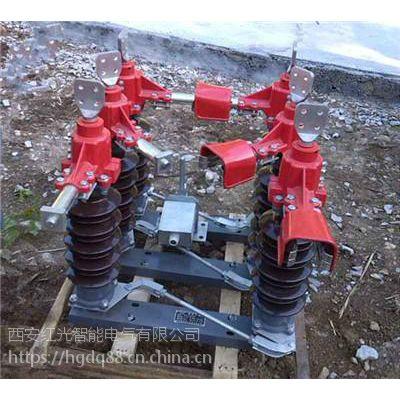 国标刀开关GW4-40.5通用型高压隔离开关