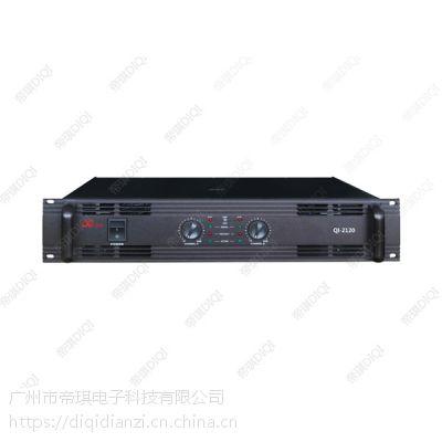 帝琪/DIQI 会议音响系统 2通道专业功放 QI-2120