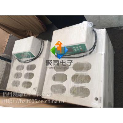 青岛全自动血液融浆机JTRJ-6D特价销售