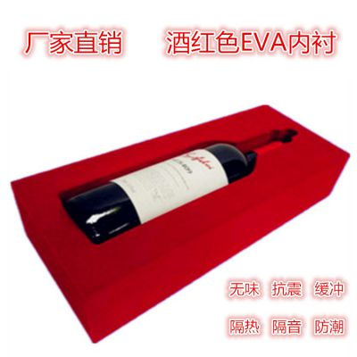 供应45度高弹黑色eva泡棉 背胶分切 eva线切割成型