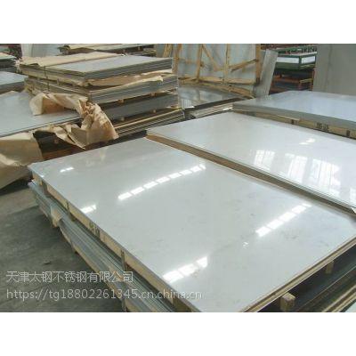 天津410S不锈钢板 太钢集团生产的410S不锈钢板现货