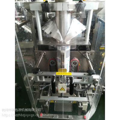 坚果炒货谷物食品自动包装卷膜真空包装机