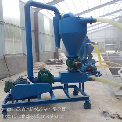 供应气力吸粮机厂家移动式 混合物料吸送吸粮机