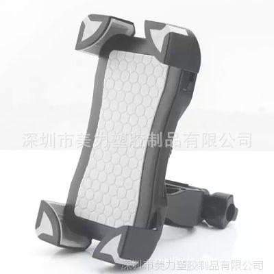 自行车手机支架 通用型山地车手机导航仪支架 电动摩托车手机支架