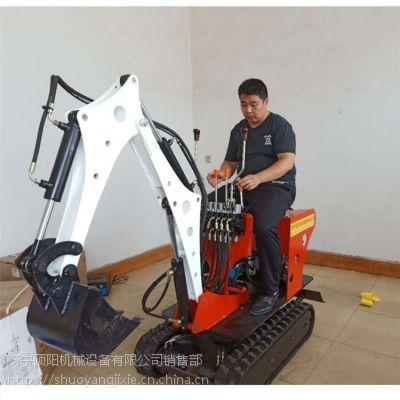 硕阳机械 小型挖掘机厂家现货