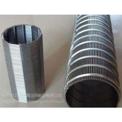 高品质艾利087矿筛网,不锈钢矿筛网,不锈钢条缝矿筛网