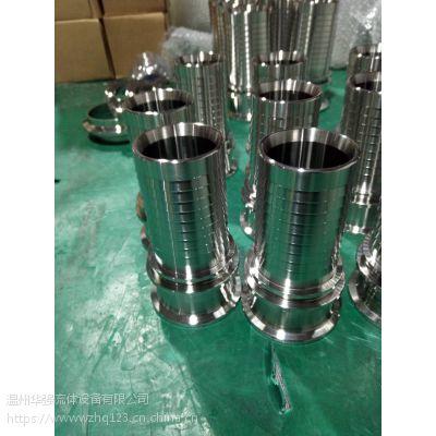 快装软管接头 华强专业生产卫生级皮管接头