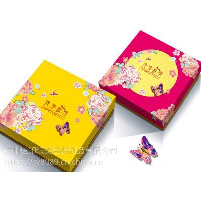 月饼包装盒定制厂家速印发展悠久