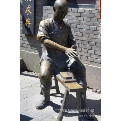 铸铜人物雕像城市街头情景摆件东莞铸铜雕塑厂家订制