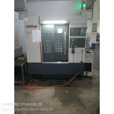 二手钻工中心 台湾台一MC-500钻工中心