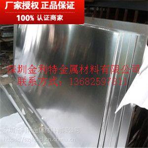 O态拉伸铝板西南铝1070热轧铝板性能/用途