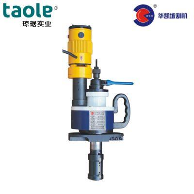 ISE-159内胀式管子坡口机 华凯电动管道坡口机