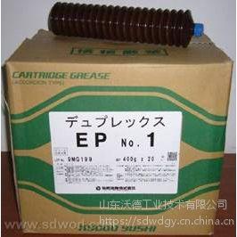 协同CITRAX EP NO.1油脂,润滑脂厂家报价