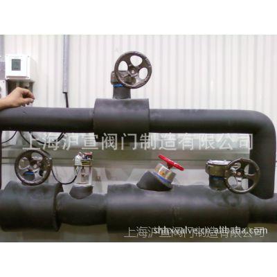 上海沪宣 SP45F数字锁定平衡阀 静态水利平衡阀