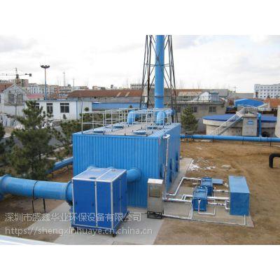 生物滤池除臭装置 污水废气处理设备 有机废气处理设备 BAF曝气生物滤池